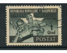 1947 - LOTTO/15086 - ALBANIA - 1 q. GIOCHI BALCANICI - USATO