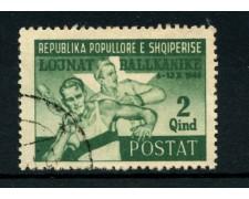 1947 - LOTTO/15087 - ALBANIA - 2 q. GIOCHI  BALCANICI - USATO