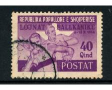1947 - LOTTO/15088 - ALBANIA - 40 q. GIOCHI BALCANICI - USATO