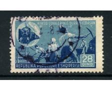 1947 - LOTTO/15091 - ALBANIA - 28 q. COSTRUZIONE FERROVIA - USATO