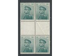 1911 - LOTTO/15096 - SERBIA - 30p. VERDE BLU - QUARTINA CON INTERSPAZIO  NUOVA