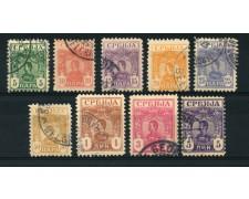 1900/902 - LOTTO/15097 - SERBIA - EFFIGIE DI ALESSANDRO I°  9v. - USATI