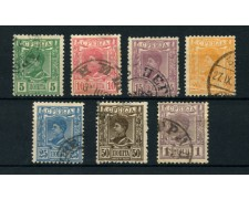 1890 - LOTTO/15099 - SERBIA - EFFIGIE DI RE ALESSANDRO I° 7v. - USATI