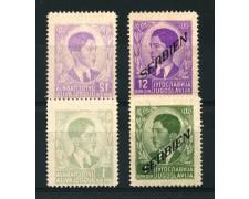 1941 - LOTTO/15111 - SERBIA OCCUP. TEDESCA - 1d. VERDE E 12d. VIOLETTO - VARIETA' - NUOVI