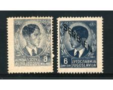 1941 - LOTTO/15112 - SERBIA OCCUPAZ. TEDESCA - 6 d. GRIGIO BLU - VARIETA' - NUOVO