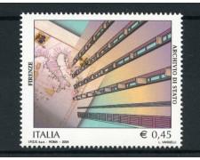 2004 - LOTTO/15155 - REPUBBLICA - ARCHIVIO DI STATO - NUOVO