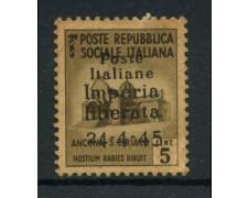 1945 - LOTTO/15199 - CLN IMPERIA - 5 CENT. MONUMENTI DISTRUTTI  - LING.
