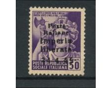 1945 - LOTTO/15201 - CLN IMPERIA -  50 CENT. MONUMENTI DISTRUTTI - NUOVO