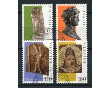 1997 - LOTTO/15207U - SVIZZERA - ARTE GALLO-ROMANA 4v. - USATI