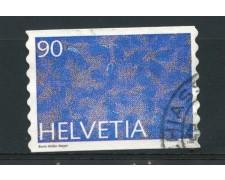 1996 - LOTTO/15227 - SVIZZERA - 90c. OCCASIONI SPECIALI - USATO