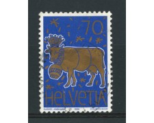 1996 - LOTTO/15229 - SVIZZERA - 70c. DISEGNO NUOVI FRANCOBOLLI - USATO