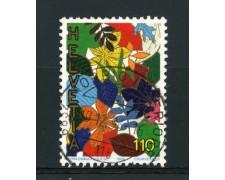 1996 - LOTTO/15230 - SVIZZERA - 110c. NUOVI FRANCOBOLLI - USATO