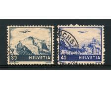 1948 - LOTTO/15238 - SVIZZERA - POSTA AEREA 2v. - USATI