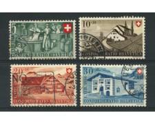 1946 - LOTTO/15256 - SVIZZERA - PRO PATRIA 4v. - USATI