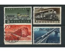 1947 - LOTTO/15258 - SVIZZERA - CENTENARIO FERROVIE 4v. - USATI