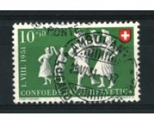1951 - LOTTO/15260 - SVIZZERA - 10+10 Cent. PRO PATRIA - USATO