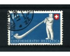1951 - LOTTO/15263 - SVIZZERA - 40+10 Cent. PRO PATRIA - USATO