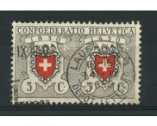 1950 - LOTTO/15266 - SVIZZERA -  5+5 Cent. PRO PATRIA - USATO