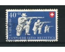 1950 - LOTTO/15269 - SVIZZERA - 40+10 Cent. PRO PATRIA - USATO