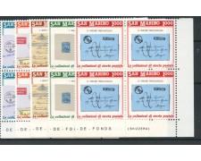 1989 - SAN MARINO - INVITO ALLA FILATELIA - QUARTINE NUOVI - LOTTO/15302Q