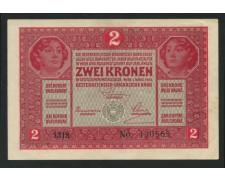 AUSTRIA - 1917/19 - LOTTO/15370 -  2 CORONE