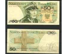 POLONIA - 1988 - LOTTO/15477 - 50 ZLOTYCH SKARBNIK