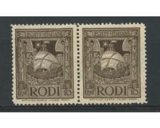 1932 - LOTTO/15495 - EGEO - 10 CENT. PITTORICA - COPPIA NUOVI