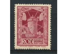 1932 - LOTTO/15496 - 5 cent. PITTORICA - NUOVO