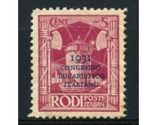 1931 - LOTTO/15498 - 5 CENT. CONGRESSO EUCARISTICO - NUOVO