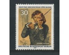 1969 - LOTTO/15534 - BERLINO -  CENTENARIO ACCADEMIA DI MUSICA - NUOVO