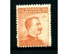 1916 - LOTTO/11562 - REGNO - 20c. ARANCIO SENZA FILIGRANA - LING.
