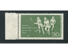 1976 - LOTTO/15596 - BERLINO - CAMPIONATO DI HOCKEY - NUOVO