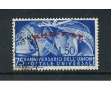 1949 - LOTTO/15840 - 75° U.P.U - USATO