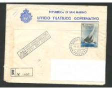 1955 - LOTTO/15885 - SAN MARINO - 7° FIERA FILATELICA - BUSTA FDC