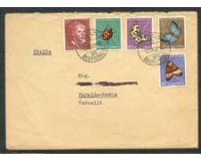1952 - LOTTO/15893 - SVIZZERA - PRO JUVENTUTE 5v. - BUSTA