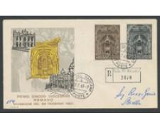 1960 - LOTTO/16015 - VATICANO - SINODO DIOCESANO - FDC
