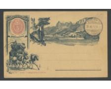1893 - LOTTO/16041 . SVIZZERA . CARTOLINA POSTALE GIUBILEO