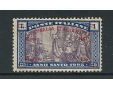 1925 - LOTTO/16046 - SOMALIA - 30b. +15b. su 1 L.  ANNO SANTO - LING.