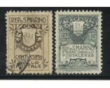 1907 - LOTTO/16059 - SAN MARINO - STEMMA 2v. - USATI