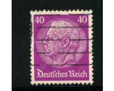 1932/33 - LOTTO/16169- GERMANIA - 40p. LILLA ROSA HINDENBURG - USATO