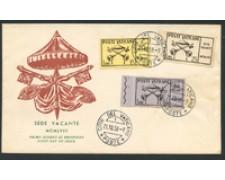 1958 - LOTTO/16200 - VATICANO - SEDE VACANTE - BUSTA FDC