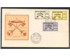 1958 - LOTTO/16201 - VATICANO - SEDE VACANTE - BUSTA FDC