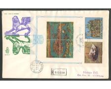 1972 - LOTTO/16210 - VATICANO - SALVIAMO VENEZIA - FDC