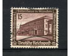 1936 - LOTTO/16215 - GERMANIA - 15+10p. SOCCORSO INVERNALE - USATO