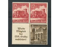 1940 - LOTTO/16219 - GERMANIA REICH - SOCCORSO INVERNALE PAGINA DA LIBRETTO - LING.