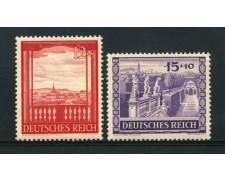 1941 - LOTTO/16229 - GERMANIA - VIENNA FIERA D'AUTUNNO 2v. - LING.