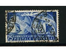 1949 - LOTTO/16281A - REPUBBLICA - 50 LIRE  U.P.U. - USATO