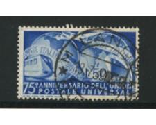1949 - LOTTO/16281B - REPUBBLICA - 50 LIRE  U.P.U. - USATO