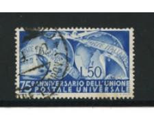 1949 - LOTTO/16281C - REPUBBLICA - 50 LIRE  U.P.U. - USATO