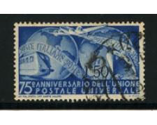 1949 - LOTTO/16281D - REPUBBLICA - 50 LIRE  U.P.U. - USATO
